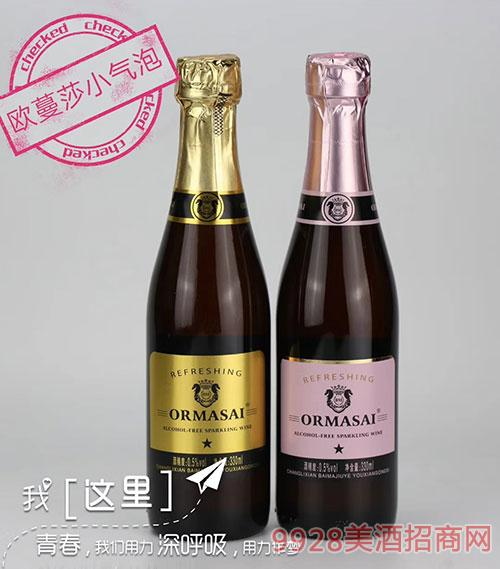 欧蔓莎小气泡酒0.5度330ml