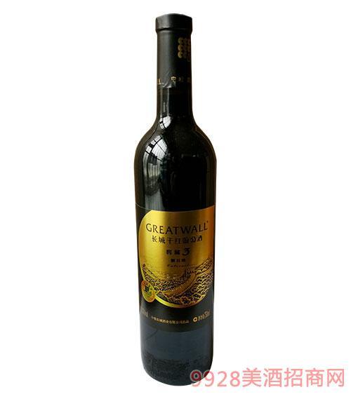 長城干紅葡萄酒窖藏3-750ml