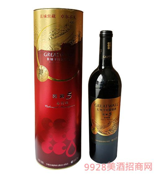 長城干紅葡萄酒窖藏5-750ml
