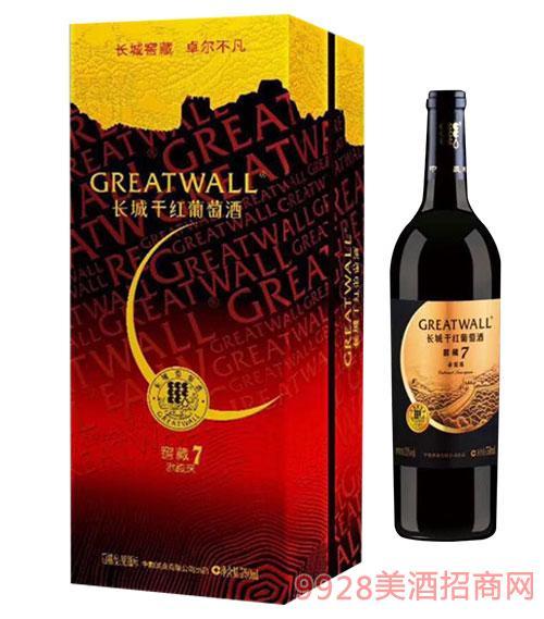 長城干紅葡萄酒窖藏7-750ml