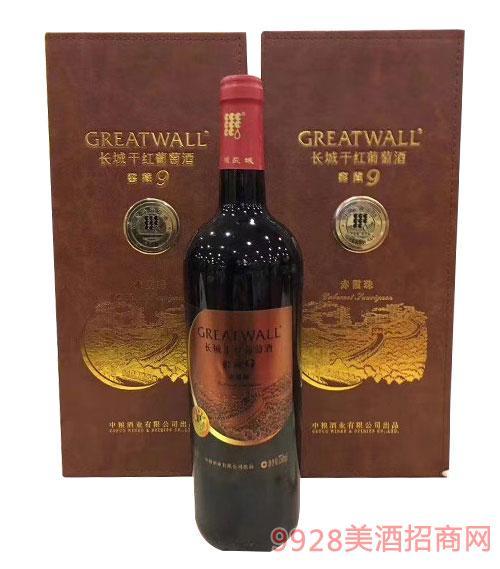 長城干紅葡萄酒窖藏9-750ml
