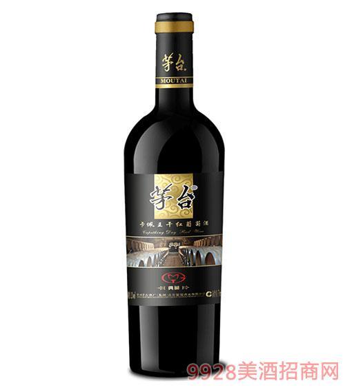 茅臺卡佩王干紅葡萄酒典藏12度750ml