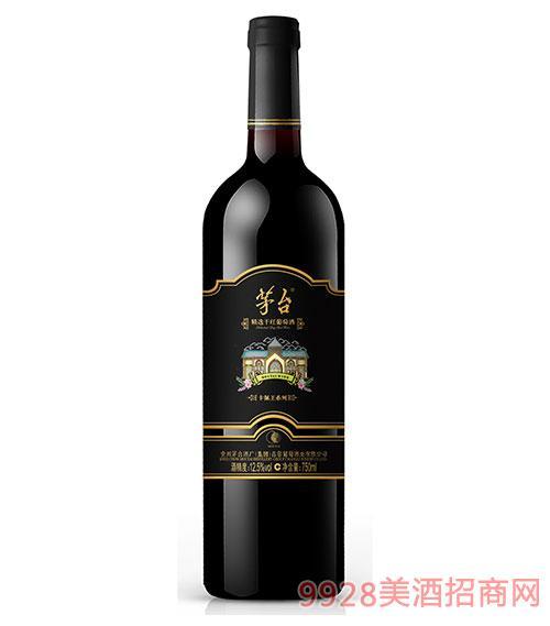 茅臺卡佩王葡萄酒新精選12.5度750ml