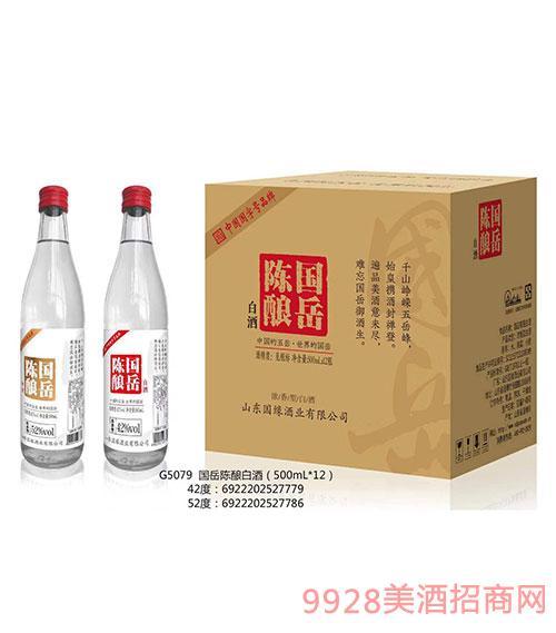 国岳陈酿白酒42度 52度 500mlx12