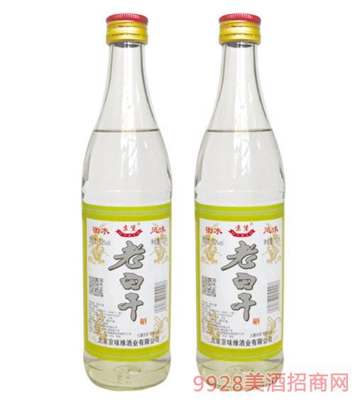 京堡老白干酒52度500ml白标