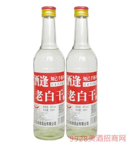 老白干酒56度500ml