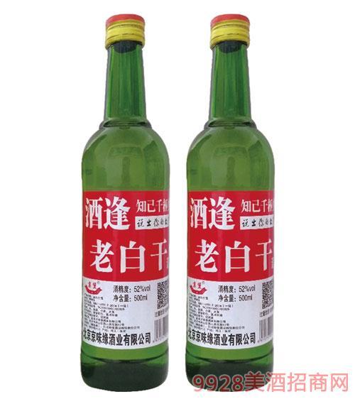 老白干酒52度500ml