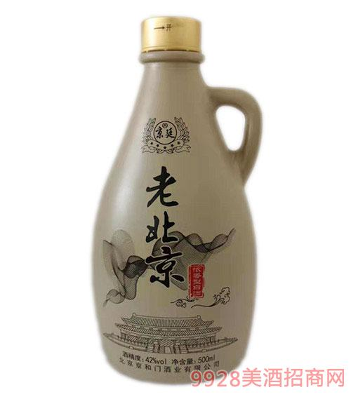 京延老北京酒