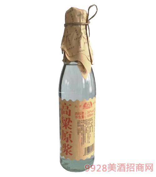 京延高粱原浆酒52度500ml