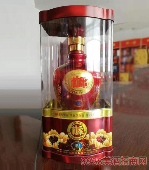 白水杜康酒80-52度500ml