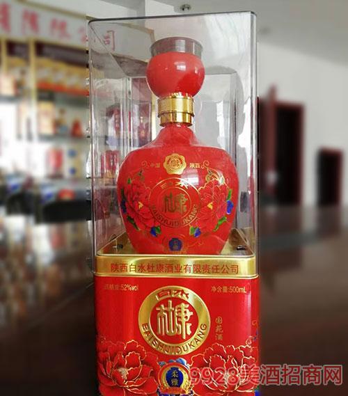 白水杜康酒柔雅52度500ml