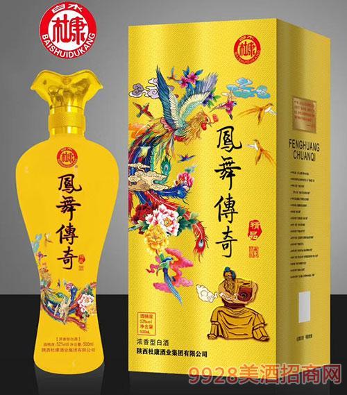 百水杜康·凤舞传奇酒50度500ml