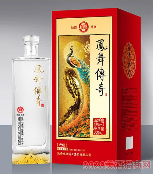 凤舞传奇酒奢藏52度500ml