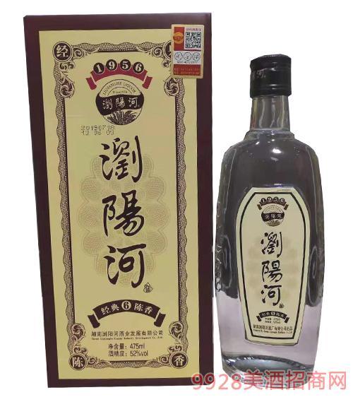 浏阳河酒1956经典陈香6