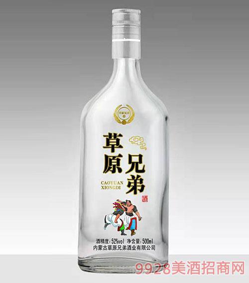 草原兄弟酒52度500ml浓香型