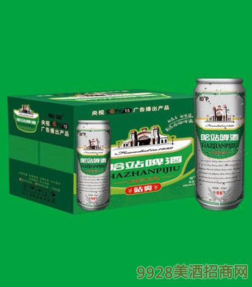 哈站啤酒纸箱500mlx12