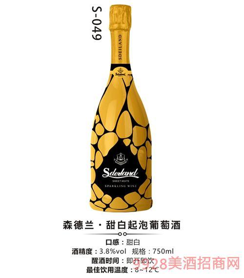 森德兰甜白起泡葡萄酒750ml