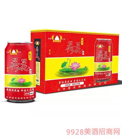 爱京荷花啤酒(红)