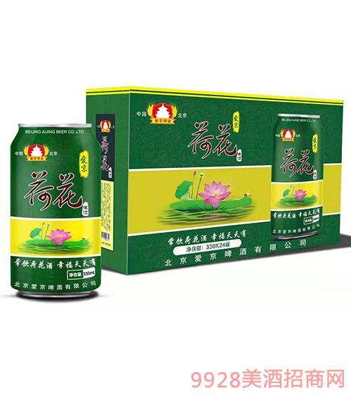 爱京荷花啤酒(绿)