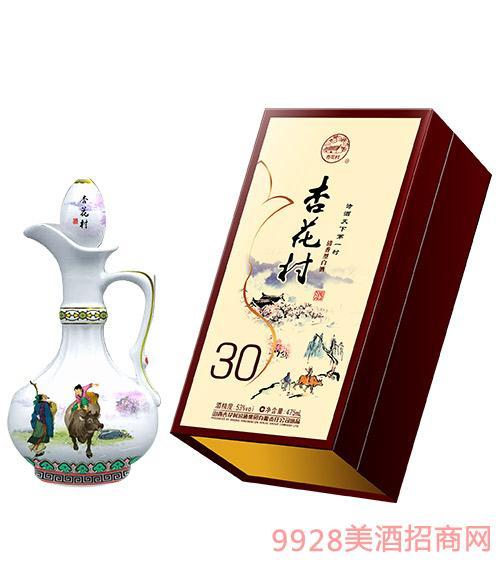 杏花村酒30-53度475ml