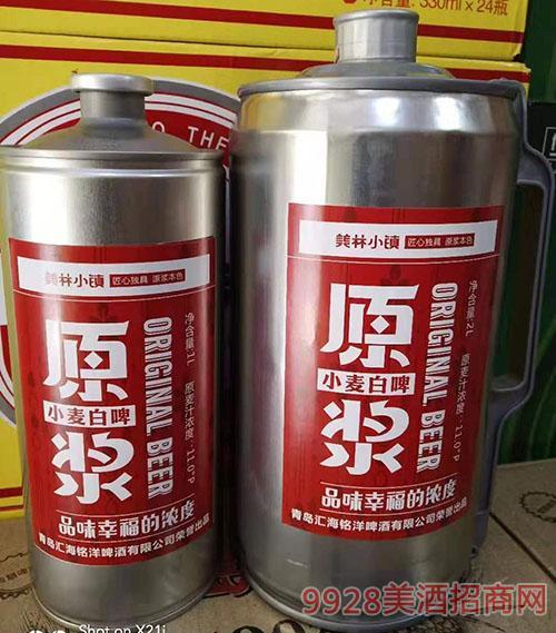 美林小鎮原漿啤酒11度2升白瓶