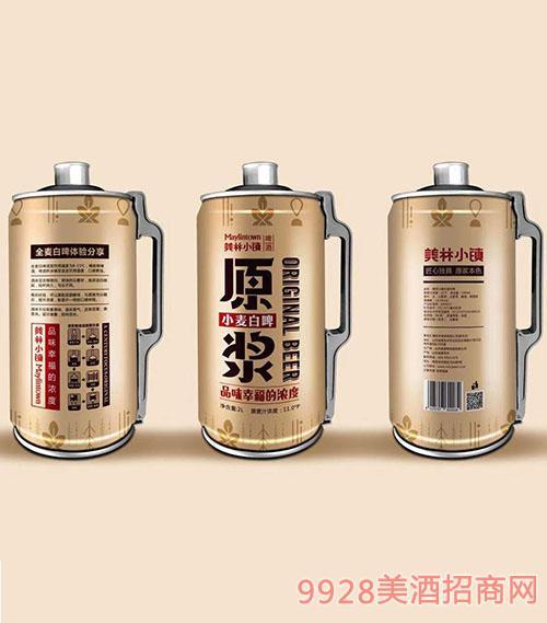 美林小鎮原漿啤酒11度2升