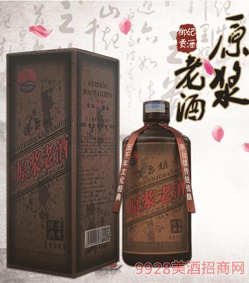 御妃貢酒(原漿老酒)貴州茅臺鎮53°