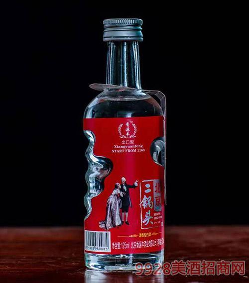 香源�S北京二��^125ml