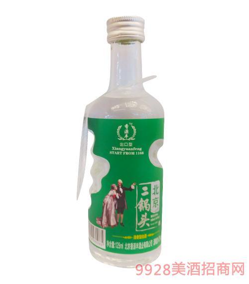 香源�S北京二��^�G125ml