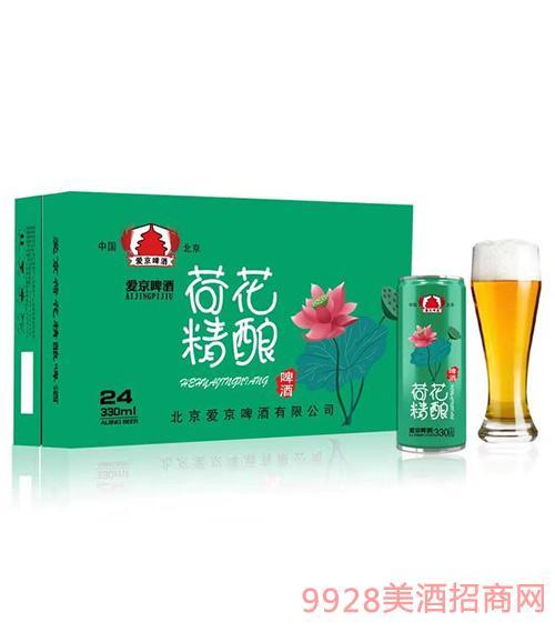 爱京荷花精酿啤酒330mlx24