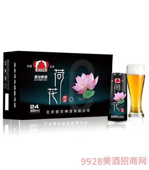 爱京荷花啤酒330mlx24