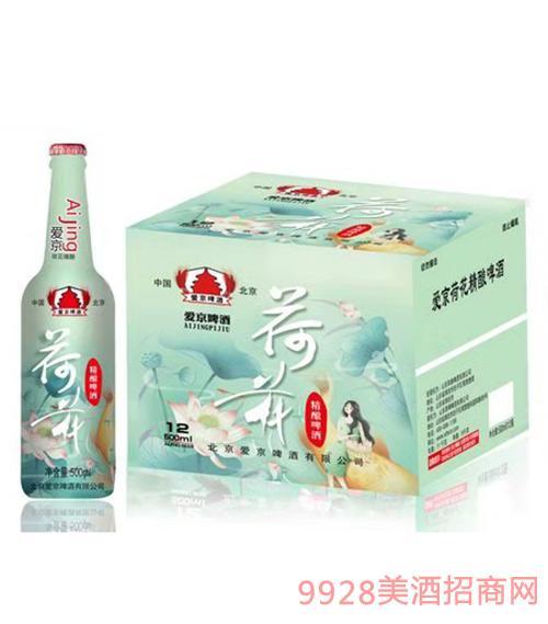 爱京荷花精酿啤酒500mlx12