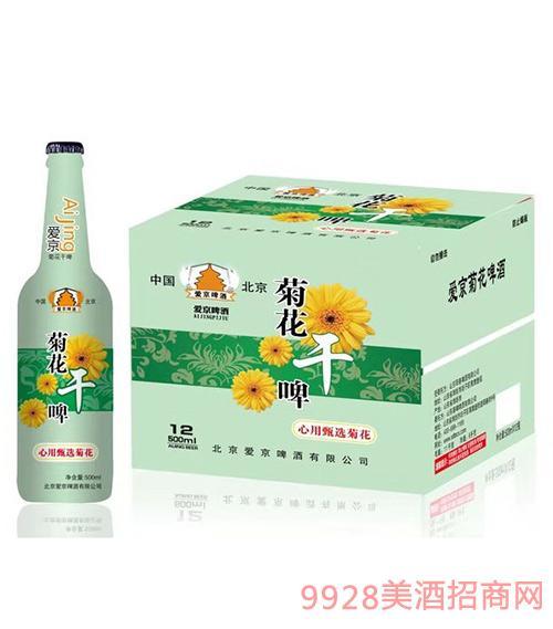 爱京啤酒菊花干啤500mlx12