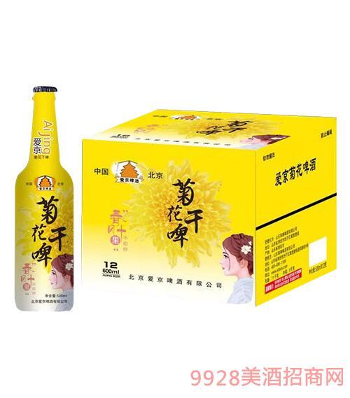 爱京啤酒菊花干啤春风十里不如你500mlx12