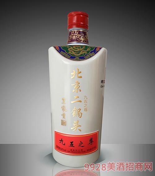 北京二��^皇家�酒九五至尊(白瓶)42度500ml