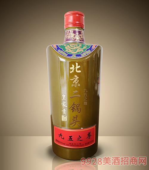 北京二锅头皇家贡酒九五至尊(棕瓶)42度500ml