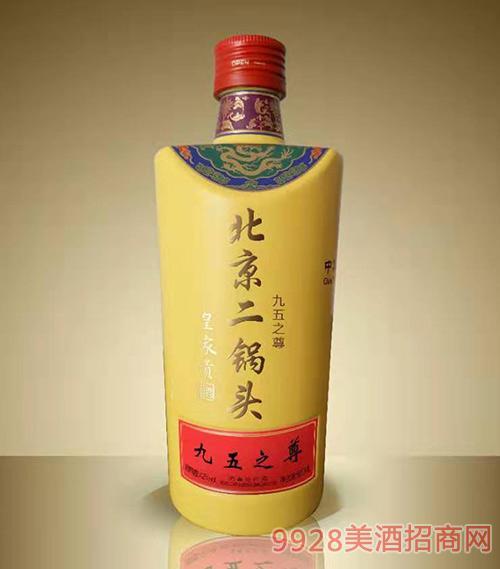北京二锅头皇家贡酒九五至尊(黄瓶)42度500ml