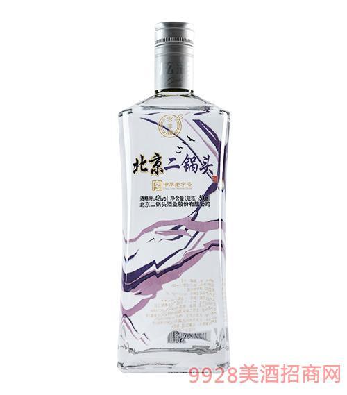 北京二��^炫彩280(紫)42度500ml