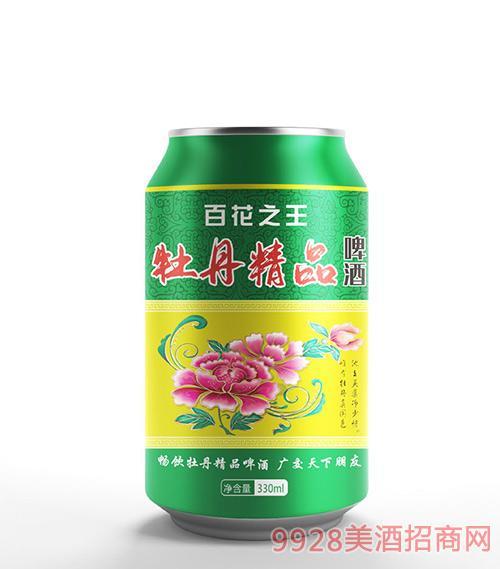 牡丹精品啤酒330ml罐装