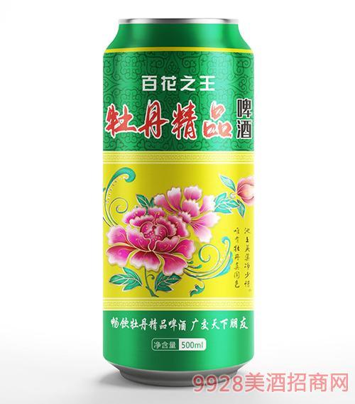 牡丹精品啤酒500ml罐装