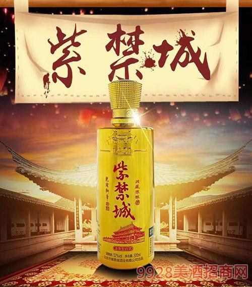 紫禁城酒52度500ml