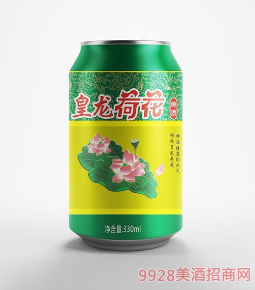 皇龙荷花啤酒