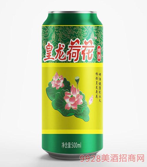 皇龙荷花啤酒500ml