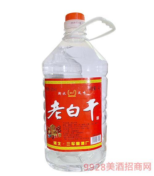 玄武�T老白干酒52度4L