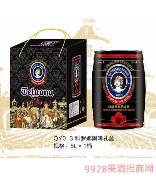 科罗娜原浆黑啤酒礼盒5L