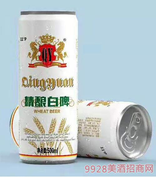 精酿白啤酒500ml