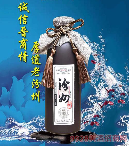 汾州老酒50度475ml