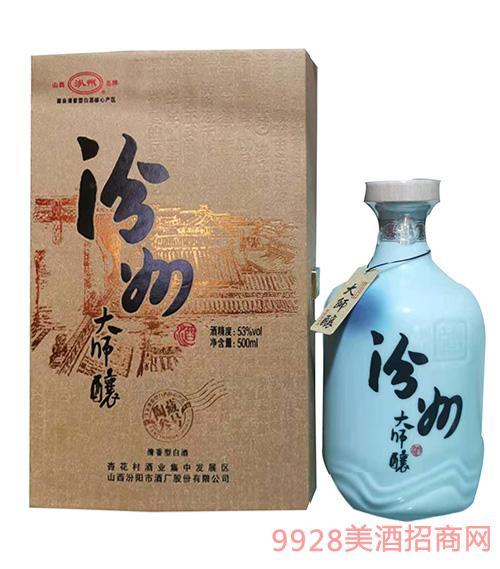 汾州酒大师酿陶藏叁号50度500ml
