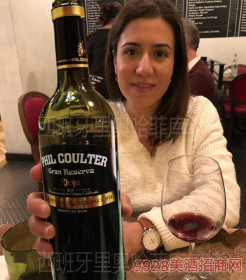 西班牙里奧哈菲庫爾特特級珍藏2010干紅葡萄酒 原瓶進口