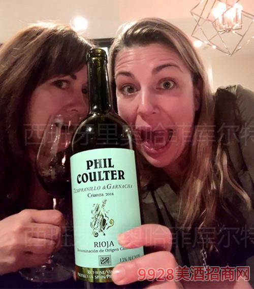 西班牙里奧哈菲庫爾特佳釀2016干紅葡萄酒 原瓶進口